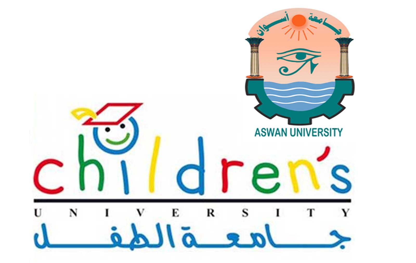 جامعة الطفل